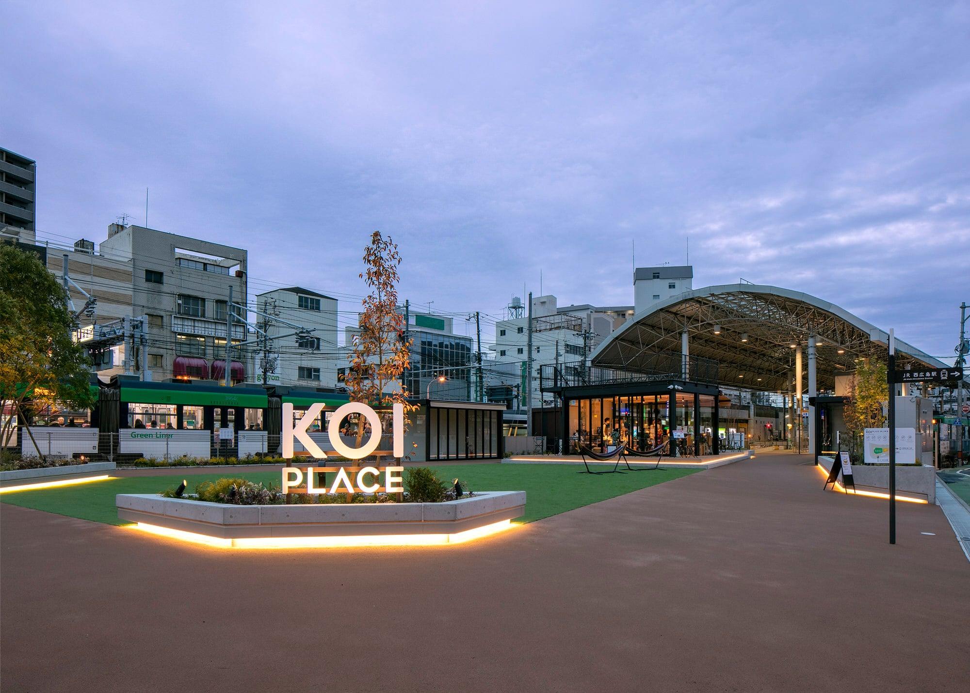 KOI PLACE